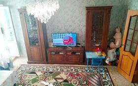 4-комнатная квартира, 79 м², 7/9 этаж, Республики 4 за 23.5 млн 〒 в Караганде, Казыбек би р-н