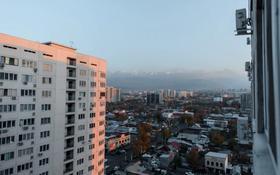 2-комнатная квартира, 66 м², 16/18 этаж посуточно, Брусиловского 167 — Абая за 15 000 〒 в Алматы, Алмалинский р-н