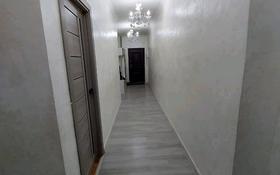 3-комнатная квартира, 79 м², 1/5 этаж, мкр. Алмагуль, проспект Султана Бейбарыса 21 за 22.5 млн 〒 в Атырау, мкр. Алмагуль