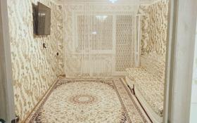 2-комнатная квартира, 48.2 м², 2/5 этаж, мкр Майкудук, 13й микрорайон 10 за 10.5 млн 〒 в Караганде, Октябрьский р-н