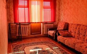 1-комнатная квартира, 37 м², 3/5 этаж помесячно, Ғ. Мұратбаев 17 — Абай за 55 000 〒 в