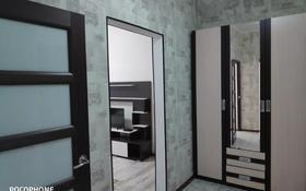 1-комнатная квартира, 62 м², 1/7 этаж посуточно, Алии Молдагуловой 50Ак2 за 7 000 〒 в Актобе, мкр. Батыс-2