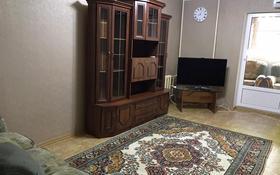 2-комнатная квартира, 63 м², 3/5 этаж помесячно, проспект Азаттык 49А за 130 000 〒 в Атырау