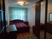 3-комнатная квартира, 78 м², 3 этаж посуточно