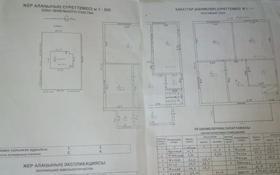 8-комнатный дом, 250 м², 7.7 сот., мкр Тастыбулак, Аксайский медик 88 за 26.6 млн 〒 в Алматы, Наурызбайский р-н