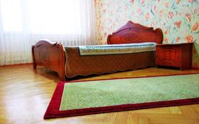 1-комнатная квартира, 40 м², 1/9 этаж посуточно, Сырыма Датова 19 — Джамбула за 4 000 〒 в Уральске