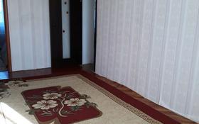 4-комнатный дом, 100 м², 12 сот., Аралтал 17 за 6.5 млн 〒 в Аксае