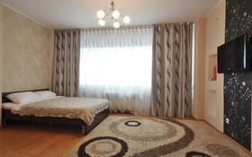 1-комнатная квартира, 60 м² посуточно, Достык 5 за 10 000 〒 в Нур-Султане (Астана), Есиль р-н