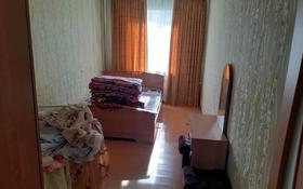 2-комнатная квартира, 60 м², 5/5 этаж помесячно, мкр Центральный за 90 000 〒 в Атырау, мкр Центральный