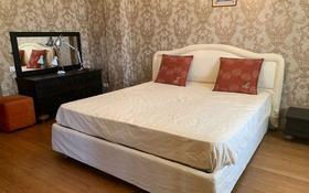 3-комнатная квартира, 150 м² помесячно, Ходжанова 10 за 500 000 〒 в Алматы, Бостандыкский р-н