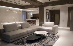 4-комнатная квартира, 200 м², 4/10 этаж, Рубинштейна за 215 млн 〒 в Алматы, Медеуский р-н