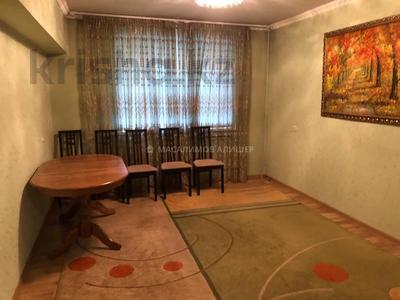 3-комнатная квартира, 70 м², 3/5 этаж, Жумалиева 151 — Карасай Батыра за 37 млн 〒 в Алматы, Алмалинский р-н