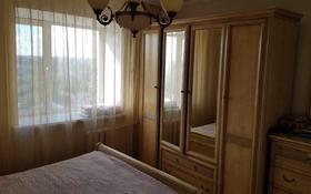 3-комнатная квартира, 90 м², 8/10 этаж, Аймаутова 84б — Кабанбай Батыра за 37 млн 〒 в Семее