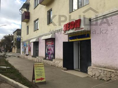 Магазин площадью 200 м², Ауельбекова 155 за 65 млн 〒 в Кокшетау