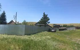 5-комнатный дом, 58.8 м², 10 сот., Жукова 23 — Рылева за ~ 7.5 млн 〒 в Усть-Каменогорске