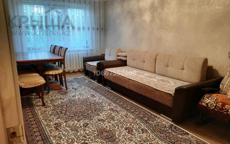 2-комнатная квартира, 48 м², 4/5 этаж, Евгения Брусиловского 61 за 18.2 млн 〒 в Петропавловске