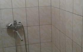 2-комнатная квартира, 46 м², 5/9 этаж, Академика Асана Тайманова 221/1 за 6.3 млн 〒 в Уральске