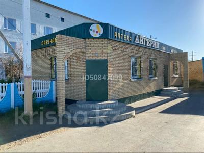 Магазин площадью 80 м², Тургумбаева за 17 млн 〒 в Аулиеколе