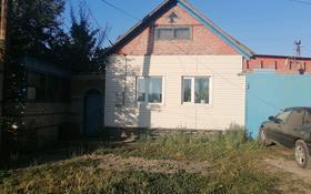 3-комнатный дом, 50 м², 5 сот., Посёлок имени Красина за 5.7 млн 〒 в Усть-Каменогорске