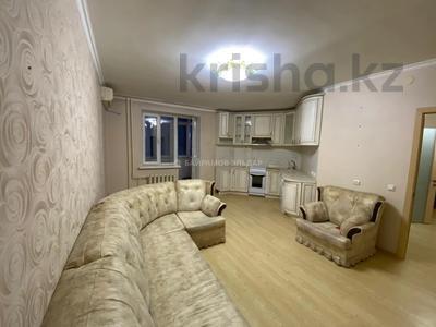 2-комнатная квартира, 55 м², 2/9 этаж, проспект Бауыржана Момышулы — проспект Тауелсиздик за 17.9 млн 〒 в Нур-Султане (Астана) — фото 4