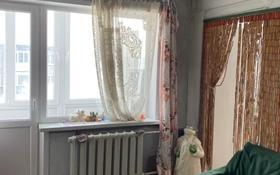 4-комнатная квартира, 57 м², 5/5 этаж, Беспалова 47 за 13.8 млн 〒 в Усть-Каменогорске