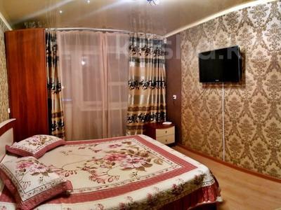 1-комнатная квартира, 35 м², 4/5 этаж посуточно, Махамбета 125 за 7 000 〒 в Атырау — фото 2