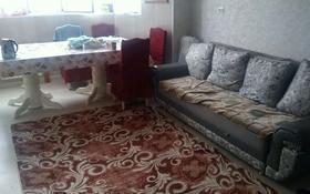 2-комнатная квартира, 70.5 м², 2/10 этаж, Казыбек би 7/3 за 28 млн 〒 в Усть-Каменогорске