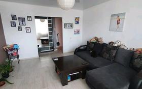 2-комнатная квартира, 52 м², 5/5 этаж, улица Сандригайло 94 за 10 млн 〒 в Рудном