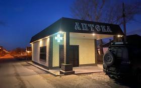 Магазин площадью 42 м², Евгения Брусиловского 79 «А» — проспект Мира за 120 000 〒 в Темиртау
