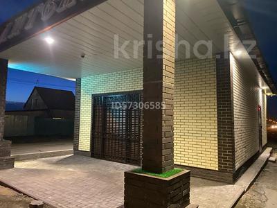 Магазин площадью 42 м², Евгения Брусиловского 79 «А» — проспект Мира за 120 000 〒 в Темиртау — фото 2