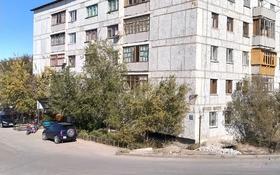 5-комнатная квартира, 138 м², 5/5 этаж, Гагарина 72 — Маяковский за 19 млн 〒 в Жезказгане