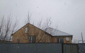 3-комнатный дом, 95 м², 10 сот., Айгыржал 11 — Дандыбай за 20.5 млн 〒 в Нур-Султане (Астана), Есиль р-н