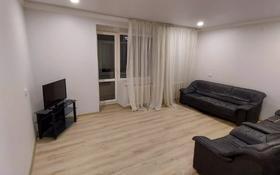 2-комнатная квартира, 50 м², 9/16 этаж, Славского 68 — Протозанова за 23 млн 〒 в Усть-Каменогорске