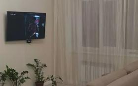 1-комнатная квартира, 40 м² по часам, улица Бокенбай Батыра 133Н за 1 000 〒 в Актобе