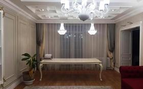 4-комнатная квартира, 200 м², 5 этаж помесячно, Сыганак 14 за 500 000 〒 в Нур-Султане (Астана), Есиль р-н