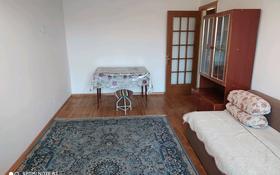 3-комнатная квартира, 63 м², 4/4 этаж помесячно, улица Ауэзова 168 — Габдуллина за 115 000 〒 в Алматы