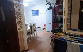 2-комнатная квартира, 70 м², 7/14 этаж, Кабанбай батыра 5/1 за 23.5 млн 〒 в Нур-Султане (Астана), Есильский р-н