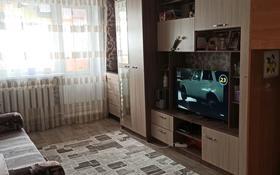 1-комнатная квартира, 33 м², 5/5 этаж, Спортивная 12 за 10.7 млн 〒 в Костанае