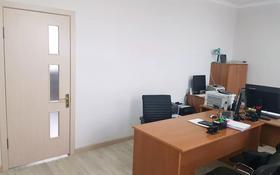 Офис площадью 40 м², 25-й мкр 65 за 2 000 〒 в Актау, 25-й мкр