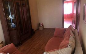 2-комнатная квартира, 44 м², 5/5 этаж, Алмалинский район — Макатаева за 19 млн 〒 в Алматы, Алмалинский р-н