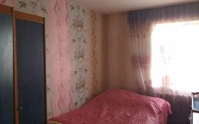5-комнатный дом, 89 м², 15 сот., Құлаайғыр 3 за 6 млн 〒 в Топаре