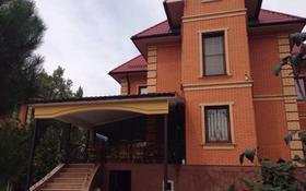 3-комнатный дом, 240 м², 10 сот., Арман, 70 лет ВЛКСМ 17 за 68 млн 〒 в Алматинской обл., Арман
