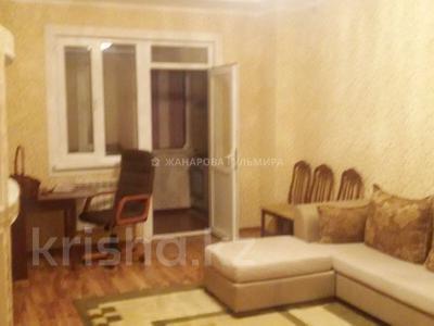 2-комнатная квартира, 70 м², 7/10 этаж помесячно, Байтурсынова 58Б — Мадели кожа за 130 000 〒 в Шымкенте
