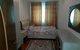 3-комнатная квартира, 58 м², 1/5 этаж посуточно, Сатпаева 12 за 7 000 〒 в Таразе