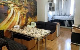 2-комнатная квартира, 56 м², 3/3 этаж, Абая 95А за 11.5 млн 〒 в Жезказгане