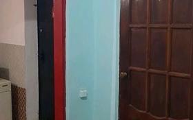 2-комнатный дом помесячно, 42 м², Рыскулова 14 — Софья за 60 000 〒 в Алматы, Алатауский р-н