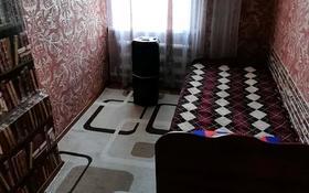 3-комнатный дом, 98 м², Театральная улица 20 за 15.3 млн 〒 в Петропавловске