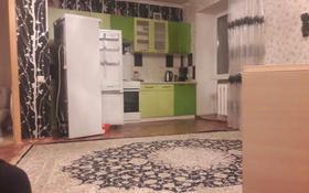 1-комнатная квартира, 30 м², 3/5 этаж помесячно, Лесная поляна 9 за 60 000 〒 в Нур-Султане (Астана)