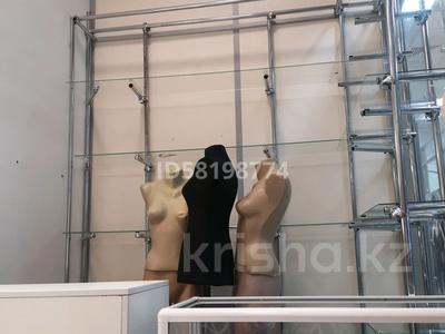 Магазин площадью 10 м², Кенесары 40 — Габдулина за 50 000 〒 в Нур-Султане (Астана), р-н Байконур