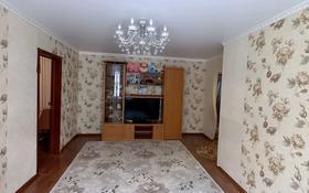 4-комнатная квартира, 62 м², 2/5 этаж, улица 50 лет Октября 108 за 9.4 млн 〒 в Рудном